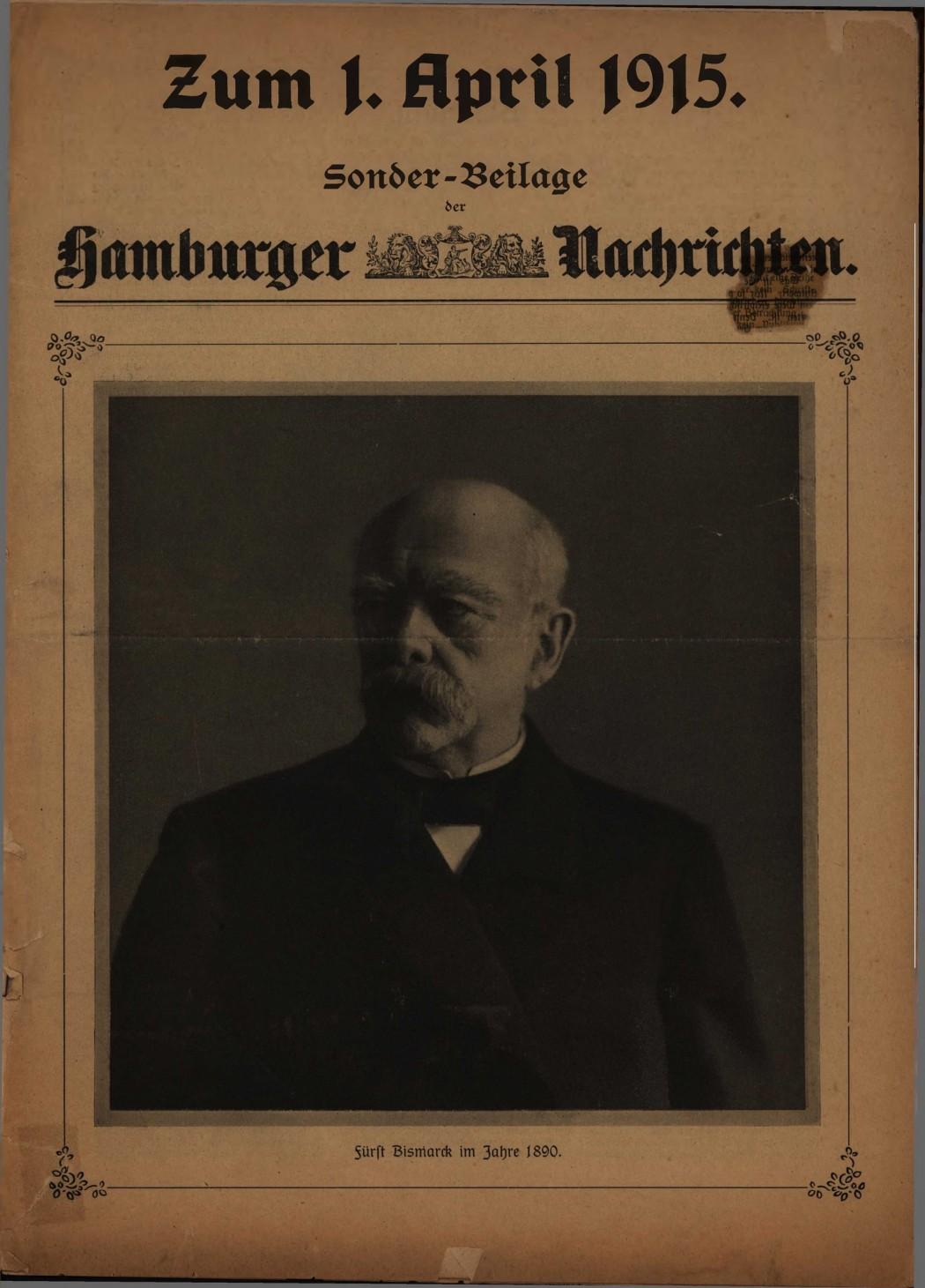 Sonderbeilage-Hamburger-Nachrichten-1